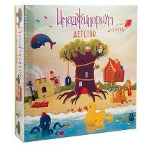 Настольная игра Имаджинариум детство
